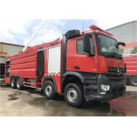 Wholesale Max Power 265kw Foam Fire Truck CCC ISO BV Approved 18000kg Total Mass from china suppliers