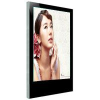 Wholesale 21.5 inch high brightness LCD AD Player multimedia / totem digital signage from china suppliers