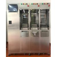 Wholesale Medical Capsule Checkweigher Capsule Weighing Equipment Different From The Bosch from china suppliers