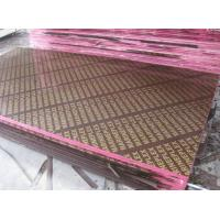 Wholesale Brown Marine FFP Board , Fireproof Formwork Plywood with Mr / WBP / Melamine Glue 1250x2500 from china suppliers