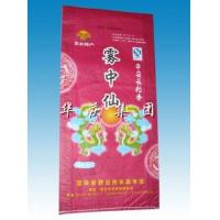 Wholesale 3-side Seal Laminated Plastic Pouches Packaging Plum Vivid Printing from china suppliers