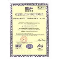 Taizhou Greenland Chemical Co., ltd Certifications