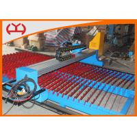 Wholesale Small Gantry CNC Aluminum Cutting Machine One Flame Torch Bilateral Drive from china suppliers