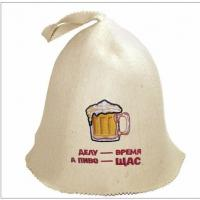 Wholesale Logo design sauna wool felt hat with factory price top quality from china suppliers