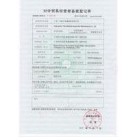 Guangzhou YIGU Medical Equipment Service Co.,Ltd Certifications
