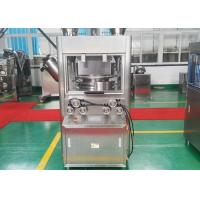 Quality Three Layer  Dishwasher Tablet / Dishshwasher Block Making Machine With High Pressure for sale