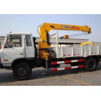 Wholesale Durable Hydraulic System Telescopic Boom Mobile Crane With 6300kg from china suppliers