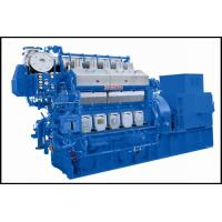 Wholesale 2000kw Middle Speed 500 / 600 / 750 rpm Generator Set , Diesel Generating Set CCS NK Approved from china suppliers