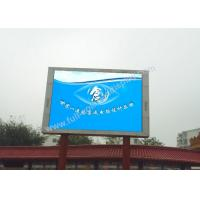 Wholesale Die casting rgb led screen , p10 outdoor full color led display with fast locks from china suppliers