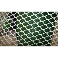 Wholesale Agriculture Bird Netting ( DIRECT FACTORY ISO 9001) from china suppliers