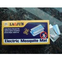 Buy cheap Electric mosquito mat from wholesalers