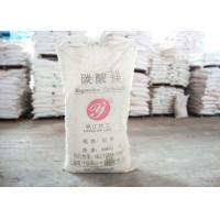 Wholesale CAS No. 546-93-0 Light Magnesium Carbonate Powder For Ceramic Industry from china suppliers
