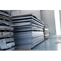 Wholesale Super Austenitic Stainless Steel Plate Sheet , 317L SS Plate Customized from china suppliers