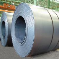Wholesale SAE1006 / SAE1008 / A36 Hot Rolled Steel Coils, 25MT Hot Rolled Strips 1.5 - 20mm Thickness from china suppliers