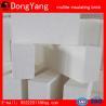 Buy cheap Firebrick Lightweight Insulation Brick/Mullite Lightweight Insulation Brick from wholesalers