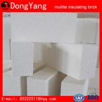 Buy cheap Firebrick Lightweight Insulation Brick/Mullite Lightweight Insulation Brick Customization Manufacturers from wholesalers