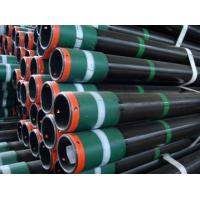Wholesale API standard oil casing pipe from china suppliers