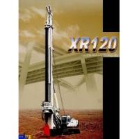 Wholesale XR120 Rotary Drilling Rig from china suppliers