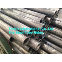 Wholesale Titanium and Titanium Alloy Steel Tube OD: 4 - 114mm  For Heat Exchanger / Cooled Condensers from china suppliers