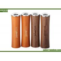 Wholesale 18650 Battery Wood Power Bank Solid Stick Tube Shape 2500mAh With Lasering Logo from china suppliers