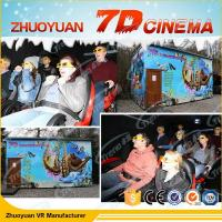 Wholesale Indoor XD Movie Theater , 6 DOF Electric 7D Cinema Equipment ISO 9001 Approved from china suppliers