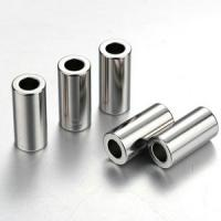 Wholesale Brushless DC Motor Magnets from china suppliers