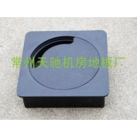 Wholesale Professional Modular Raised Floor Parts Vinyl Round Grommet Box from china suppliers