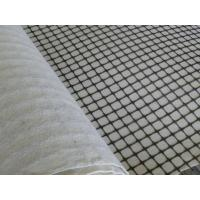 Wholesale Road Paving Composite Geotextile High Strength , Geogrid Composite 500g from china suppliers