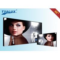 Wholesale Samsung CCTV Video Wall Display Big Screen Advertising with 6.5mm Bezel from china suppliers
