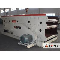 Wholesale High Capacity Vibrating Screening Machine With Polyurethane Mesh from china suppliers