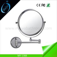 Buy cheap wall mounted cosmetic mirror for bathroom from wholesalers