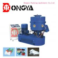 Wholesale Eco Friendly Plastic Grinding Equipment , Plastic Recycling Granulator Machine from china suppliers