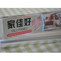Wholesale Square 1500sf Heavy Aluminum Foil / Food Fresh Wrap Aluminium Foil 18'' x 1000' from china suppliers