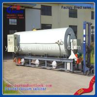 Wholesale high efficient calcining furnace for spinneret plate ,china manufacture from china suppliers