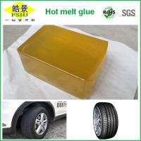 Wholesale Light Yellow Non Toxic Hot Melt Glue Block For Tire Making / Shoes Making from china suppliers