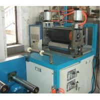 Buy cheap 45 Level PVC Film Blowing Machine , New / Used Blown Film Extrusion Line 11KW from wholesalers
