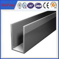 Wholesale 6063 t5 price of pure aluminume per square meter,Aluminium glass u profile from china suppliers