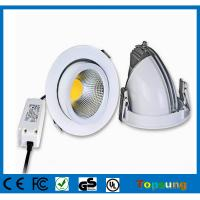 Wholesale China made 15Watt square cob gimbal led downlight with 2 years warranty from china suppliers