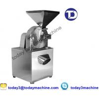 Wholesale universal crusher&universal pulverizer&universal grinder model from china suppliers