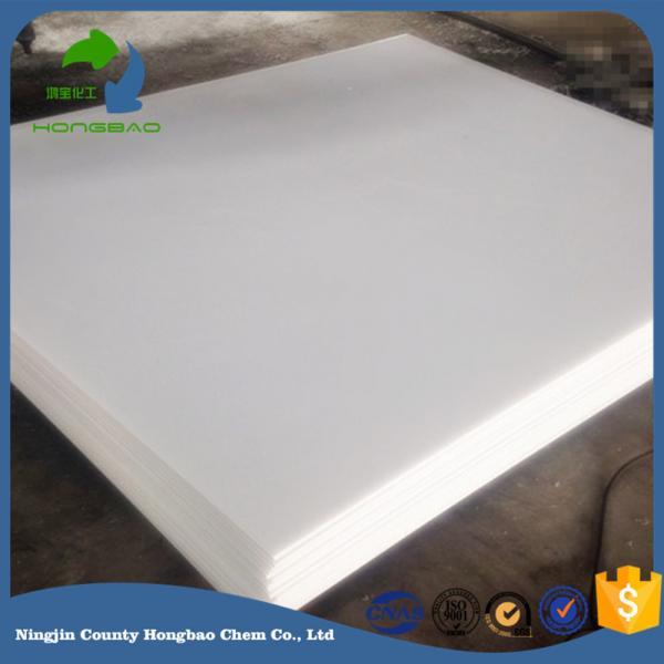 HONGBAO UHMWPE HDPE LINER SHEETS019.jpg