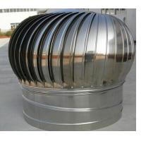 Wholesale 1200mm roof turbine ventilator stainless steel from china suppliers