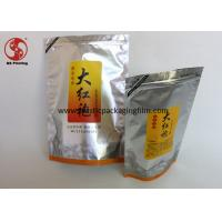 Wholesale Printed Foil Stand Up Pouches With Zipper , Bottom Gusset Heat Seal Bags from china suppliers