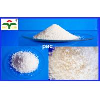 Buy cheap Paper Strength Emulsifier CMC Carboxymethyl Cellulose OEM Nonionic CAS No 9000-11-7 from wholesalers