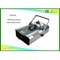 Wholesale CE RoHs Party Fog Smoke Machine 1500w Foggy Effect Making With Smoke Fluid from china suppliers