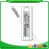 Wholesale Durable Silver Metal Garden Plant Markers With Vertical Name Plates from china suppliers
