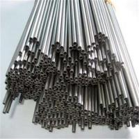 Quality Minor caliber stainless steel pipe for sale