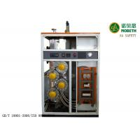 Wholesale High Pressure Portable Steam Generator , 108kw Industrial Steam Generator 10bar from china suppliers