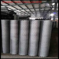 """Wholesale 2.5lb Metal Lath/Expanded  Metal Lath/ expanded wire mesh /27""""*96'' expanded steel mesh/expanded mesh metal from china suppliers"""