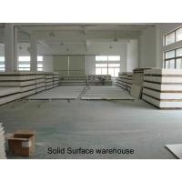 Cetus Solid Surface Co., Ltd.