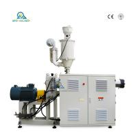 China HSJ-45 Plastic Single Screw Extruder| Pipe Extruder| High Performance for sale